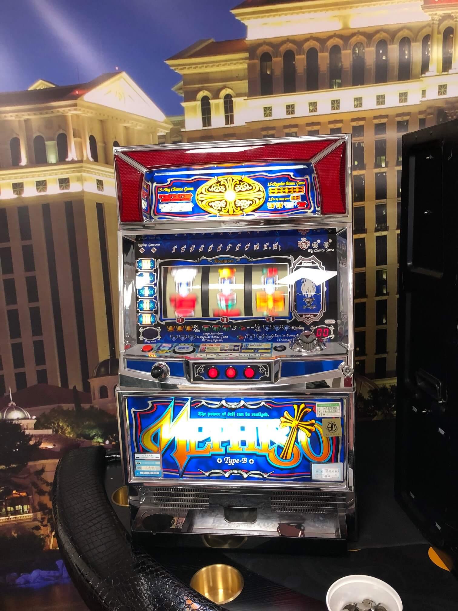 Slot Machine 3 (1)