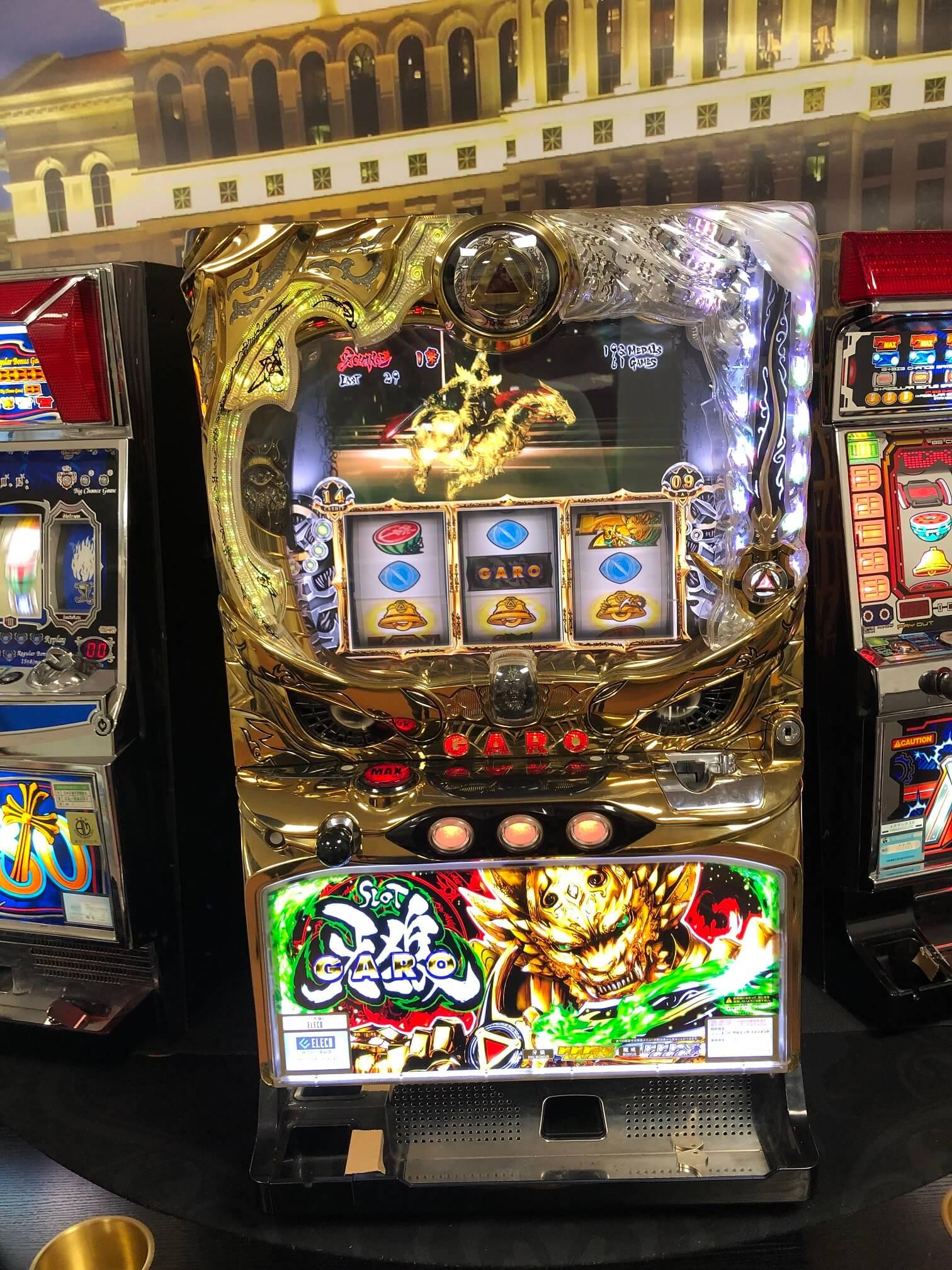 Slot Machine 4 (1)