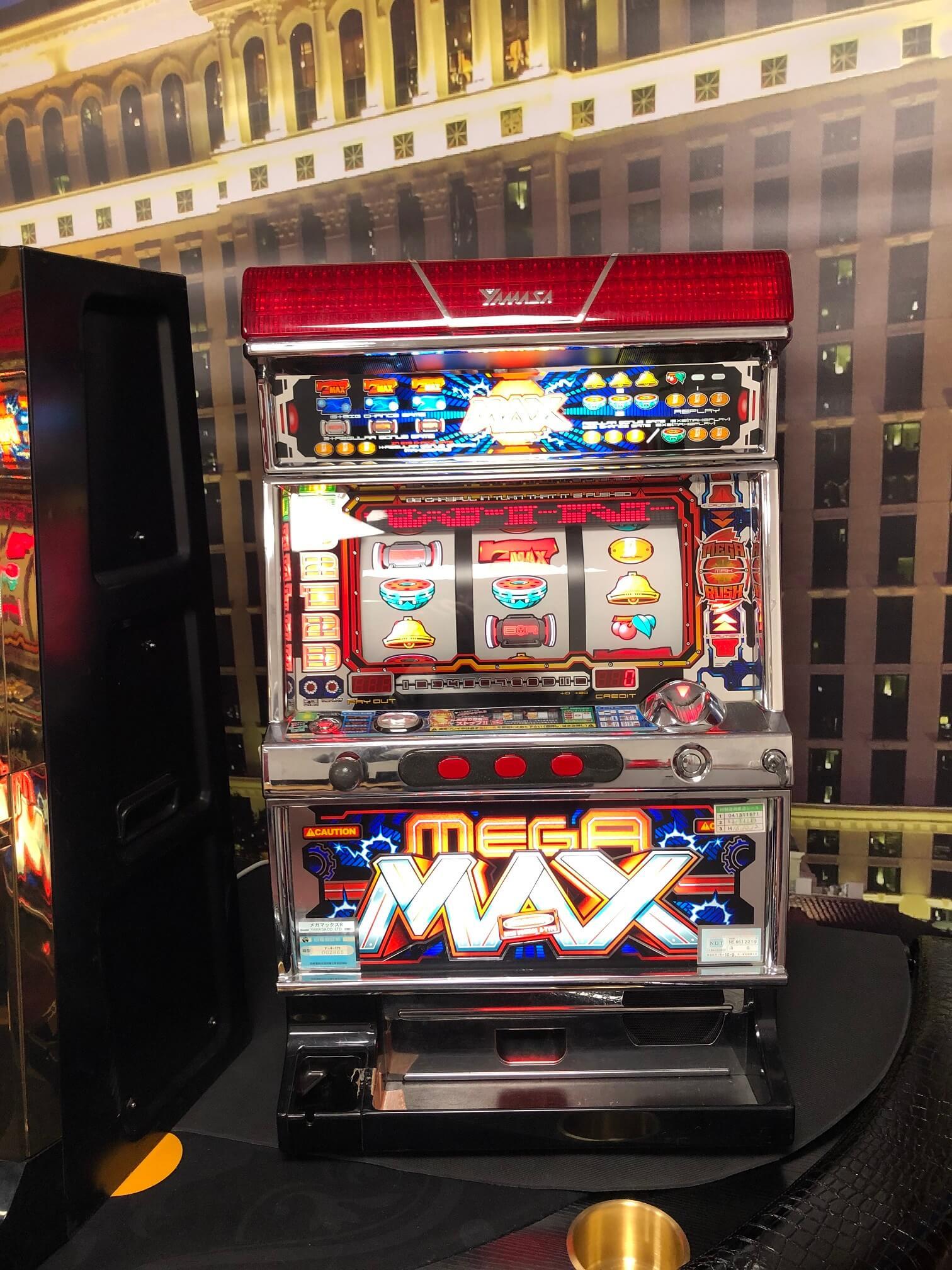 Slot Machine 5 (1)