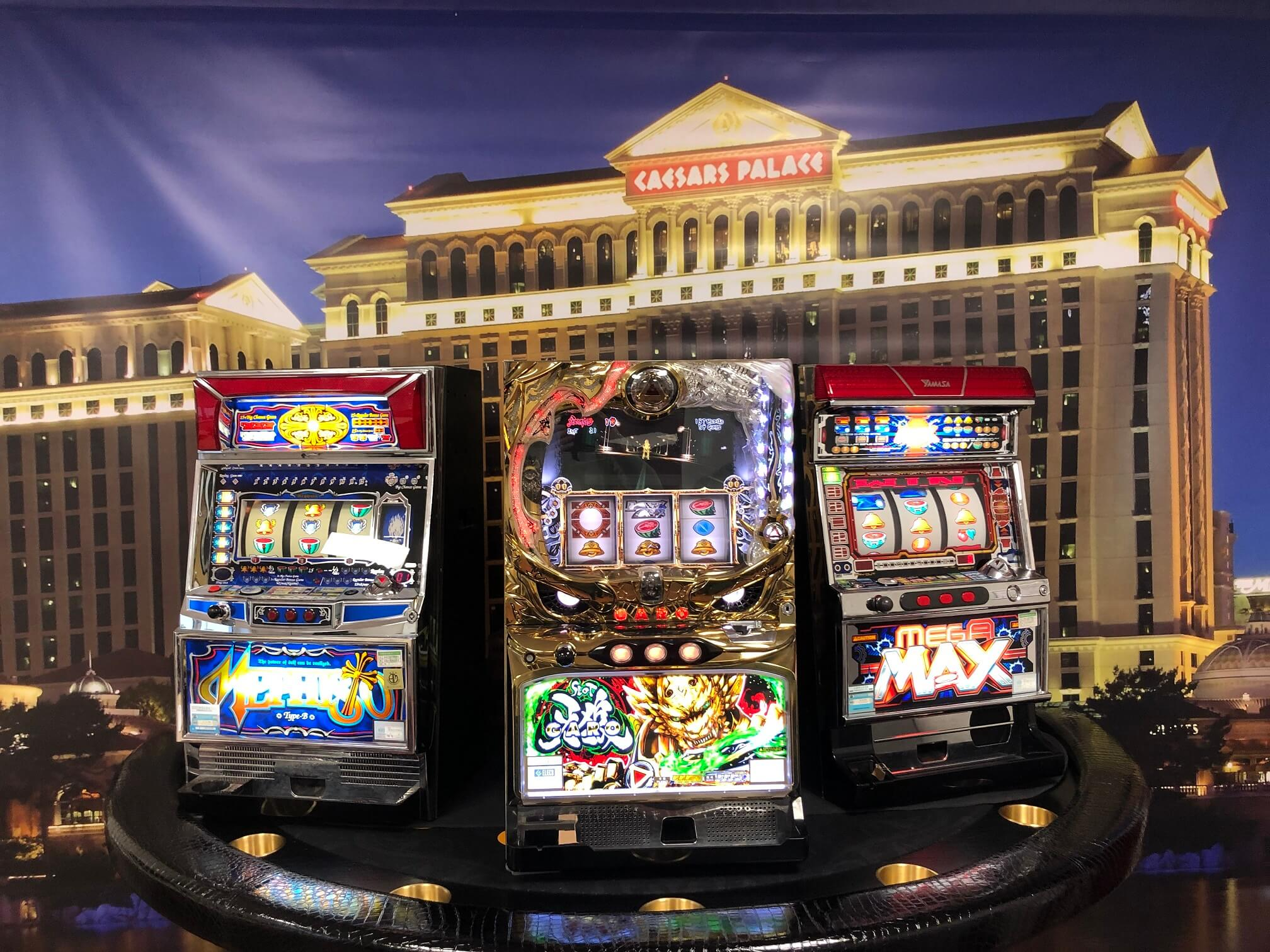 Slot Machines (1)